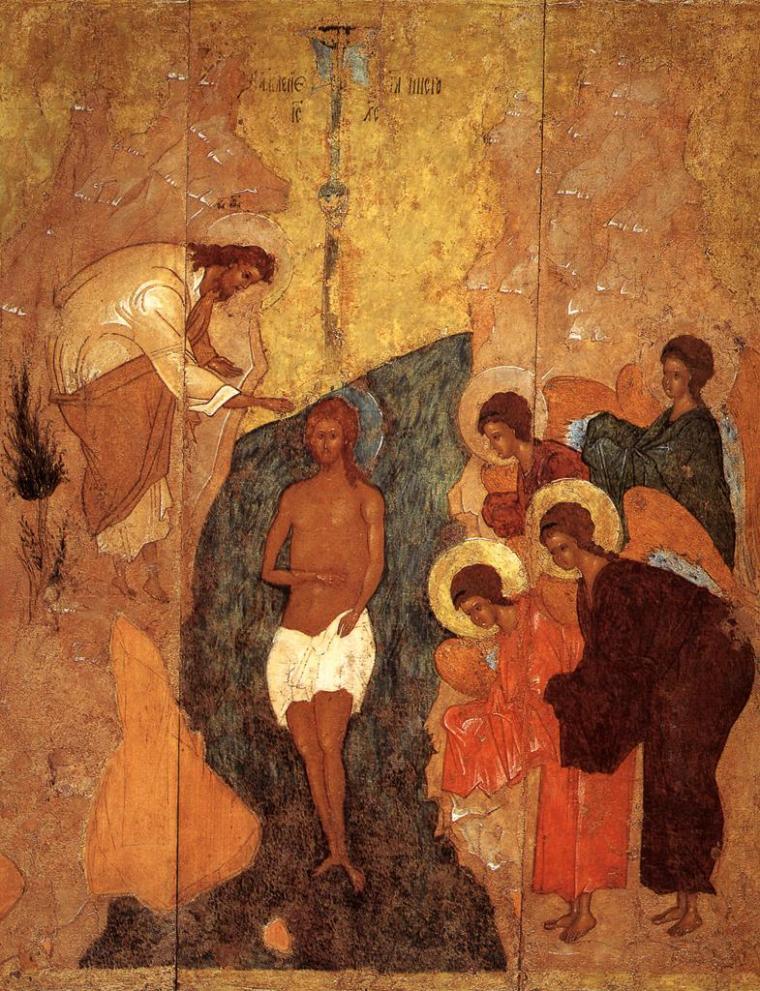 El bautismo de Cristo - icono